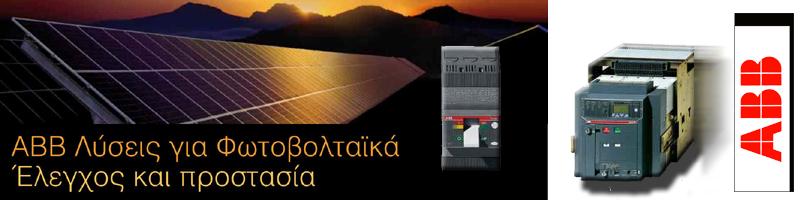 lampelectric.gr